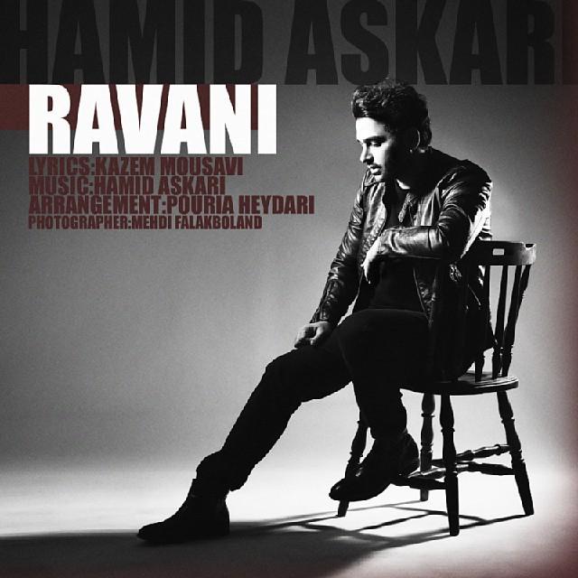 Hamid Askari – Ravani