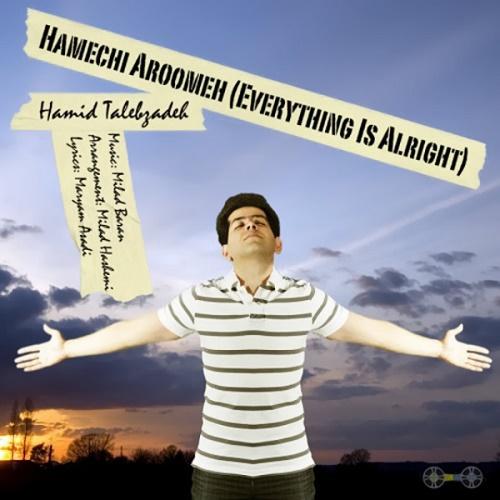 Hamid Talebzadeh - Hamechi Aroome