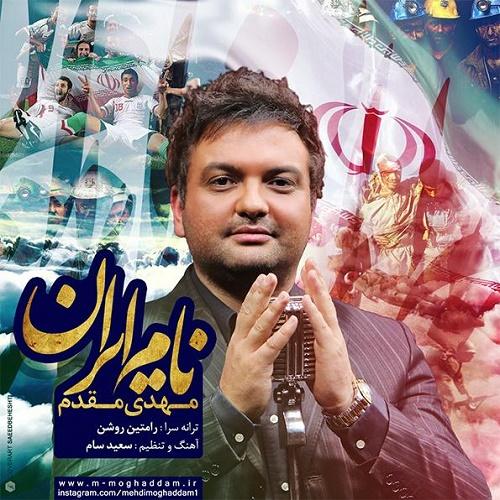 Mehdi Moghaddam – Name Iran