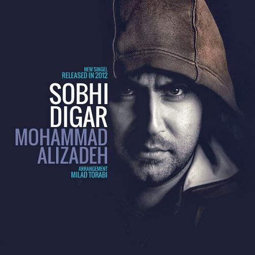 Mohammad Alizadeh - Sobhi Digar