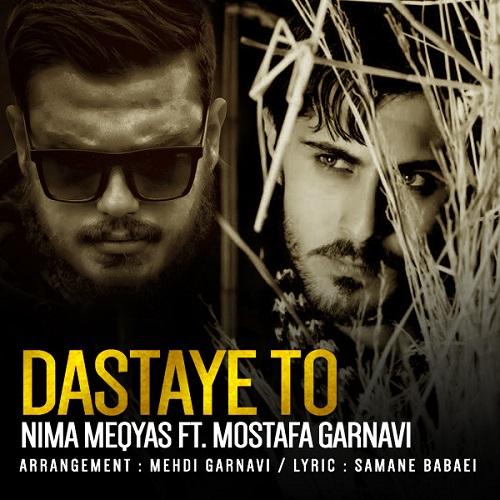 Nima Meqyas Ft Mostafa Garnavi – Dastaye To