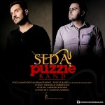 Puzzle Band - Ye Seda