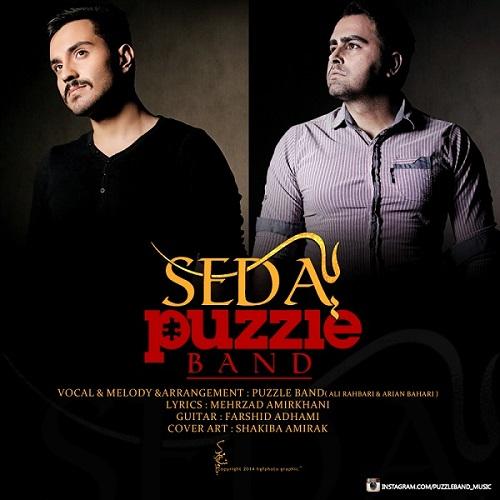 Puzzle Band – Ye Seda