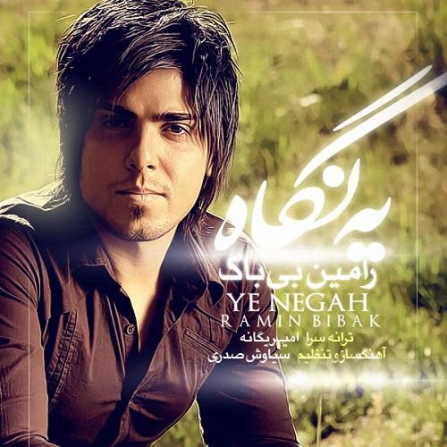 Ramin Bibak - Ye Negah