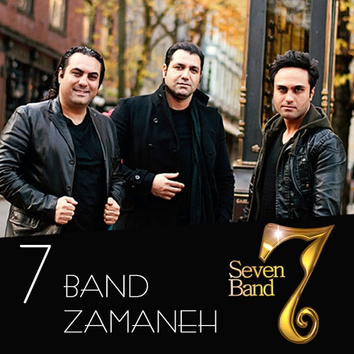 ۷ Band - Zamaneh