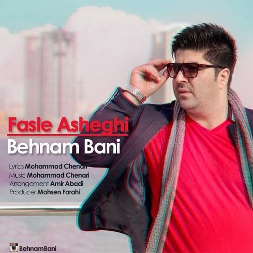 Behnam Bani – Fasle Asheghi