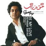 Behnam Safavi - Khaste Shodam