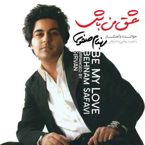 Behnam Safavi – Del Khasteh