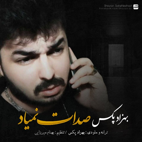 Behzad Pax – Sedat Nemiad