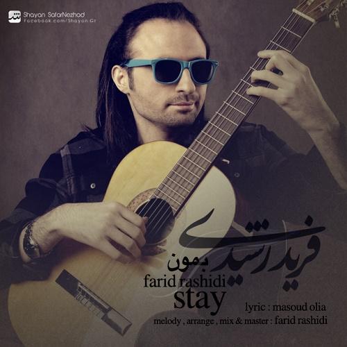 Farid Rashidi – Bemoon