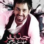 Mehdi Yarrahi - Jazab Tar