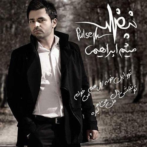 Meysam Ebrahimi - Dige Khasteam