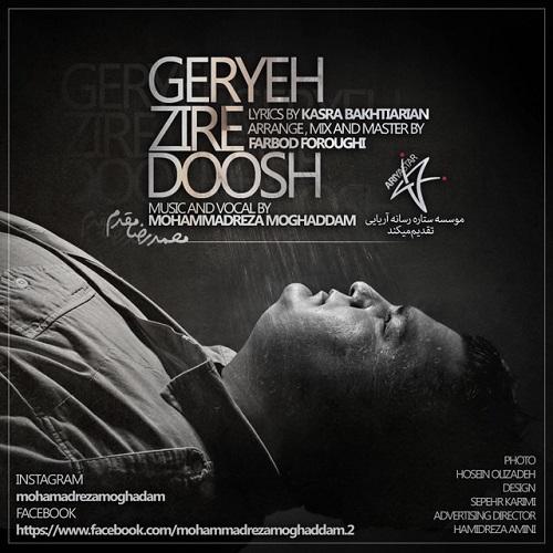 Mohammadreza Moghaddam – Gerye Zire Dosh