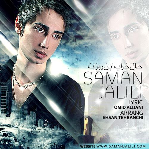 Saman Jalili – Hale Kharabe In Roozat