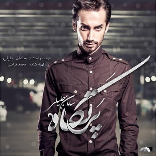 Saman Jalili – Dast Bardar