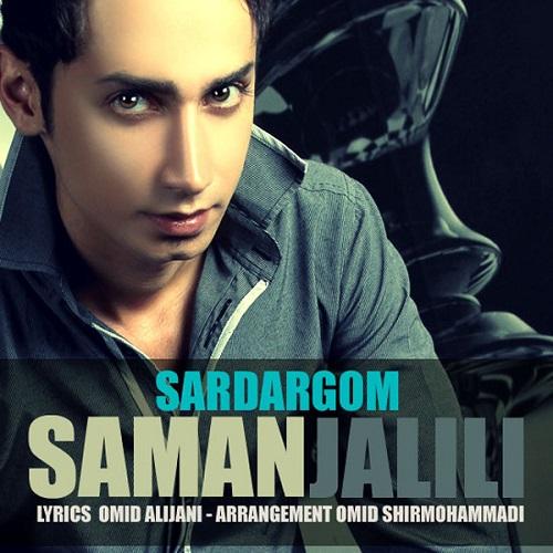 Saman Jalili – Sardargom
