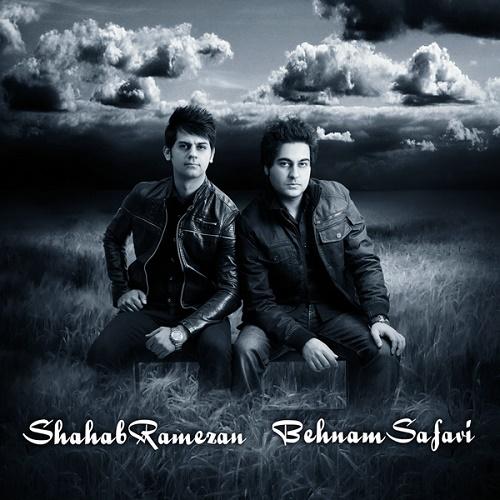 Shahab Ramezan & Behnam Safavi – Divoone Bazi