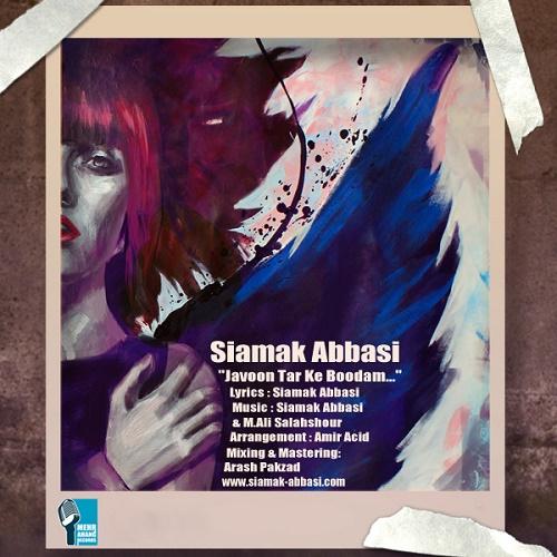 Siamak Abbasi – Javoon Tar Ke Boodam
