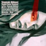 Siamak Abbasi - Vaghti Delet Shekast