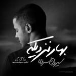 Sirvan Khosravi - Bahar Nazdike
