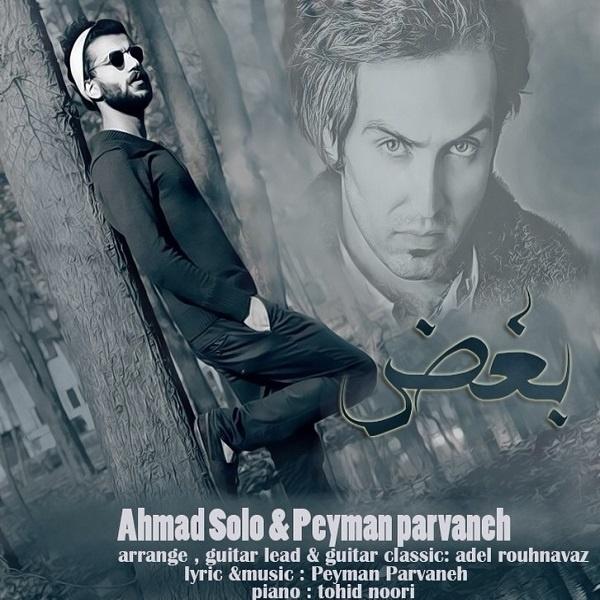 Ahmad Solo & Peyman Parvaneh – Boghz