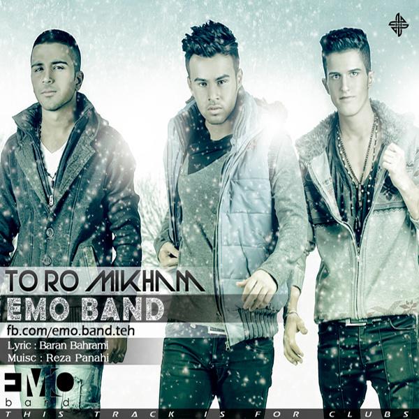 EMO Band - To Ro Mikham