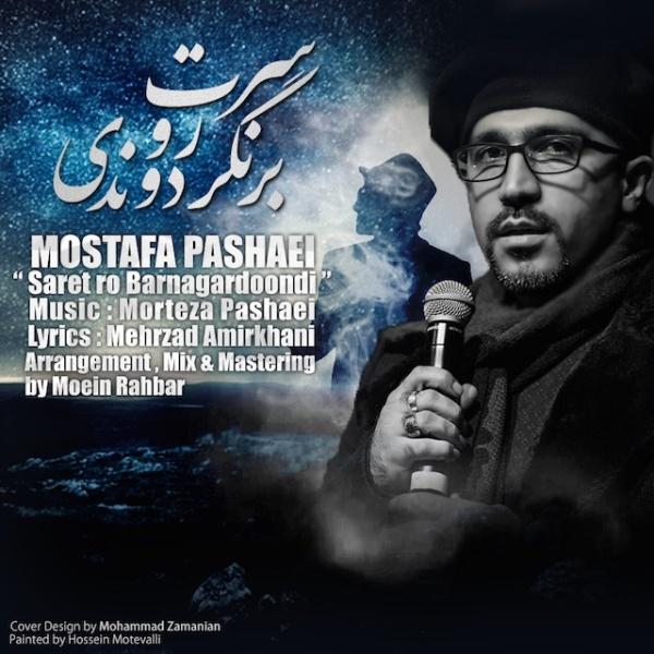 Mostafa Pashaei - Saret Ro Bar Nagardoondi