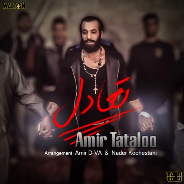 Amir Tataloo – Taadol