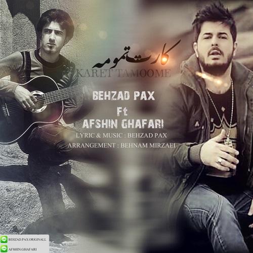 Afshin Ghafari Ft Behzad Pax – Karet Tamoome