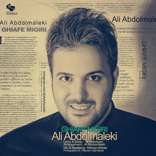 Ali Abdolmaleki – Ghiafe Migiri