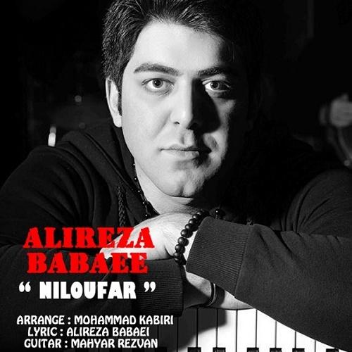 Alireza Babaei - Niloofar