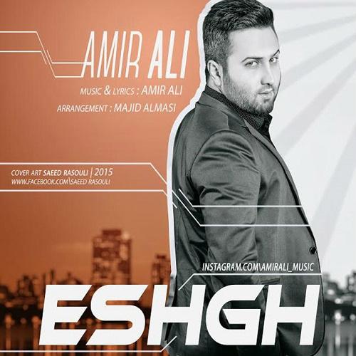 Amir Ali – Eshgh