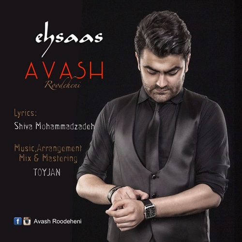 Avash – Ehsas