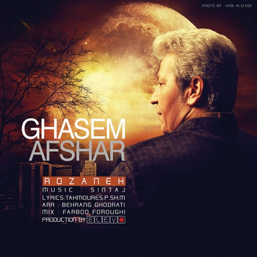 Ghasem Afshar – Rozaneh