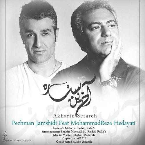 Mohammadreza Hedayati Ft Pejman Jamshidi – Akharin Setare
