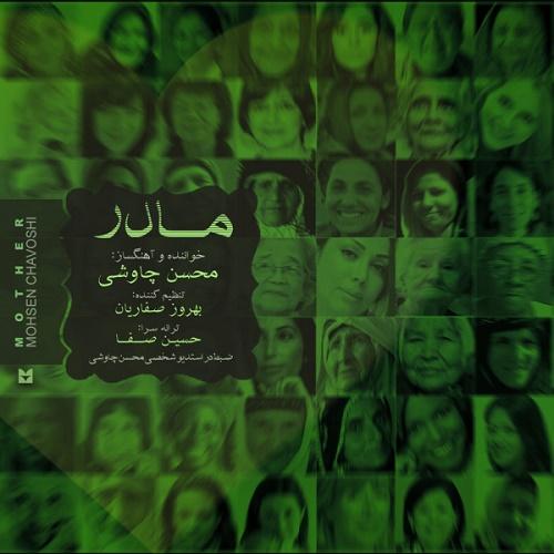 Mohsen Chavoshi – Madar