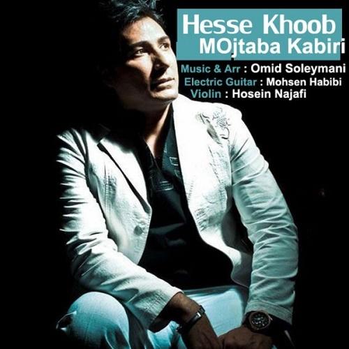 Mojtaba Kabiri - Hesse Khoob