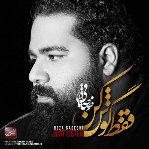 Reza Sadeghi - Aadam Khoobe