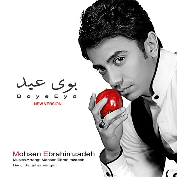 Mohsen Ebrahimzadeh - Booye Eyd ( New Version )