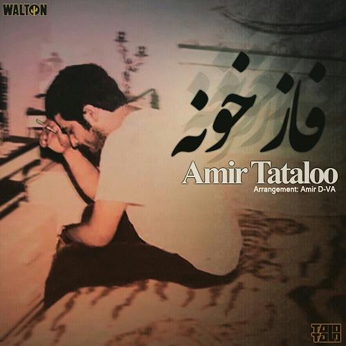 Amir Tataloo – Faze Khoone