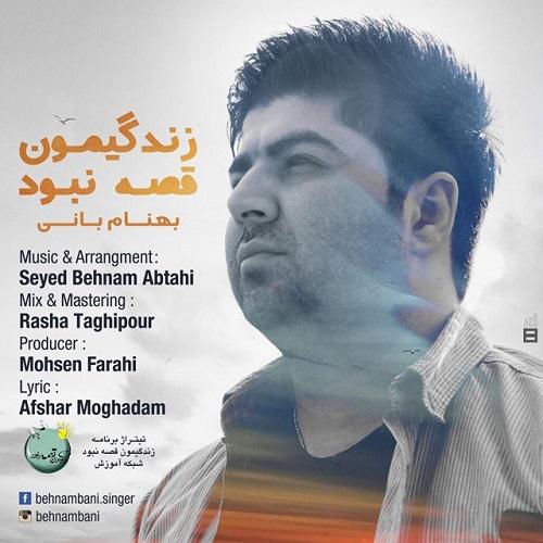 Behnam Bani – Zendegimun Ghesse Nabood