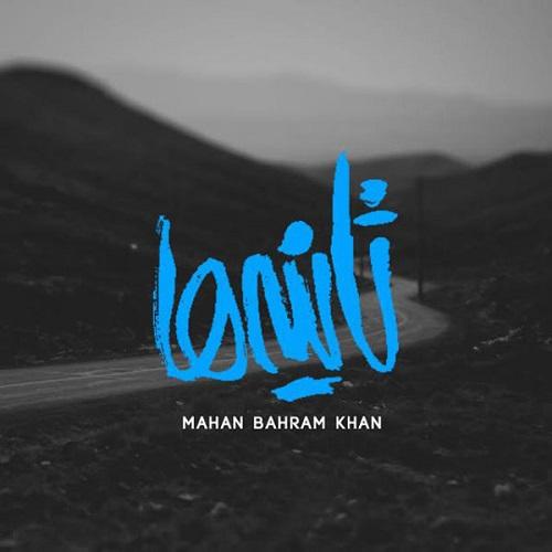 Mahan Bahram Khan – Sanieha