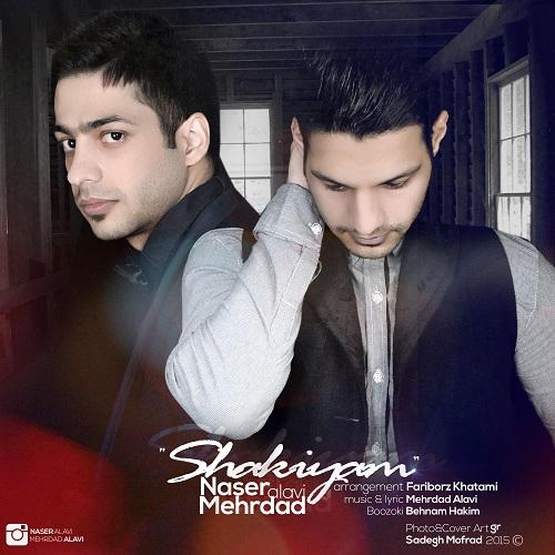 Naser Alavi & Mehrdad Alavi - Shakiam