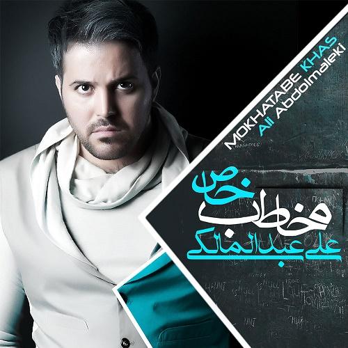 Ali Abdolmaleki - To Hagh Nadari