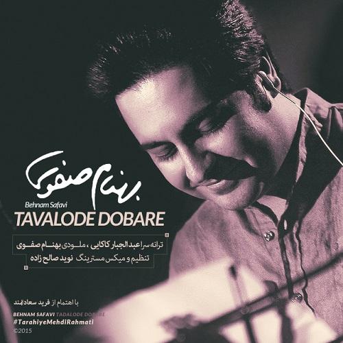 Behnam Safavi – Tavalode Dobareh