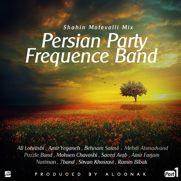 Frequence Band – Persian Party ( Part 1 )