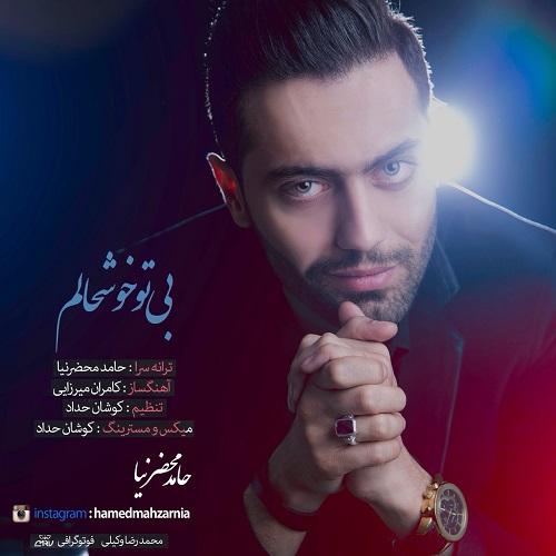 Hamed Mahzarnia – Bi To Khoshhalam