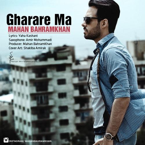 Mahan Bahram Khan – Gharare Ma
