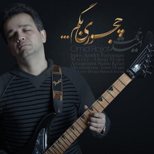 Omid Hojjat - Chejoori Begam