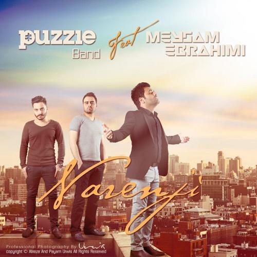 Puzzle Band Ft Meysam Ebrahimi – Narenji